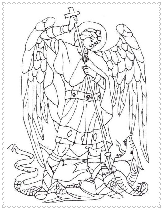Sfintii Arhangheli Mihail Si Gavril Icoane Si Imagini De Colorat